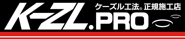 ケーズル工法®研究会